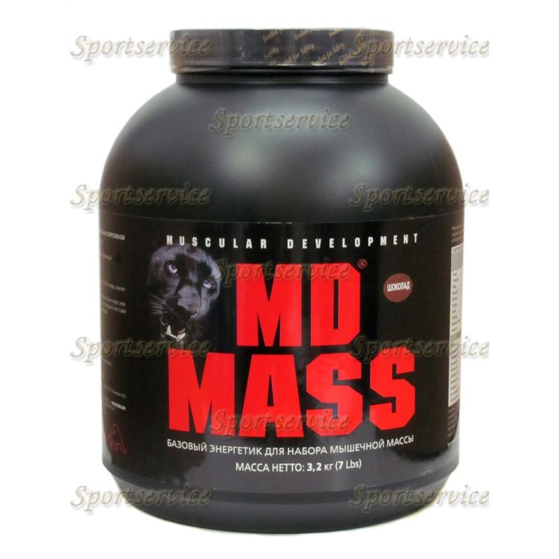 МД МАСС - MD MASS