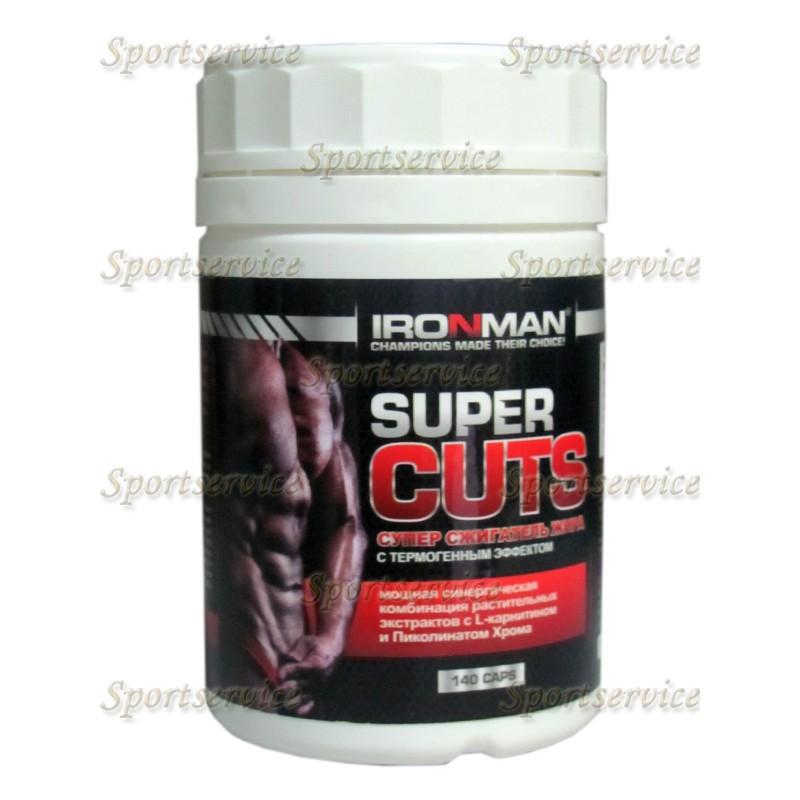 Айронмэн Супер Катс - Ironman  Super CUTS