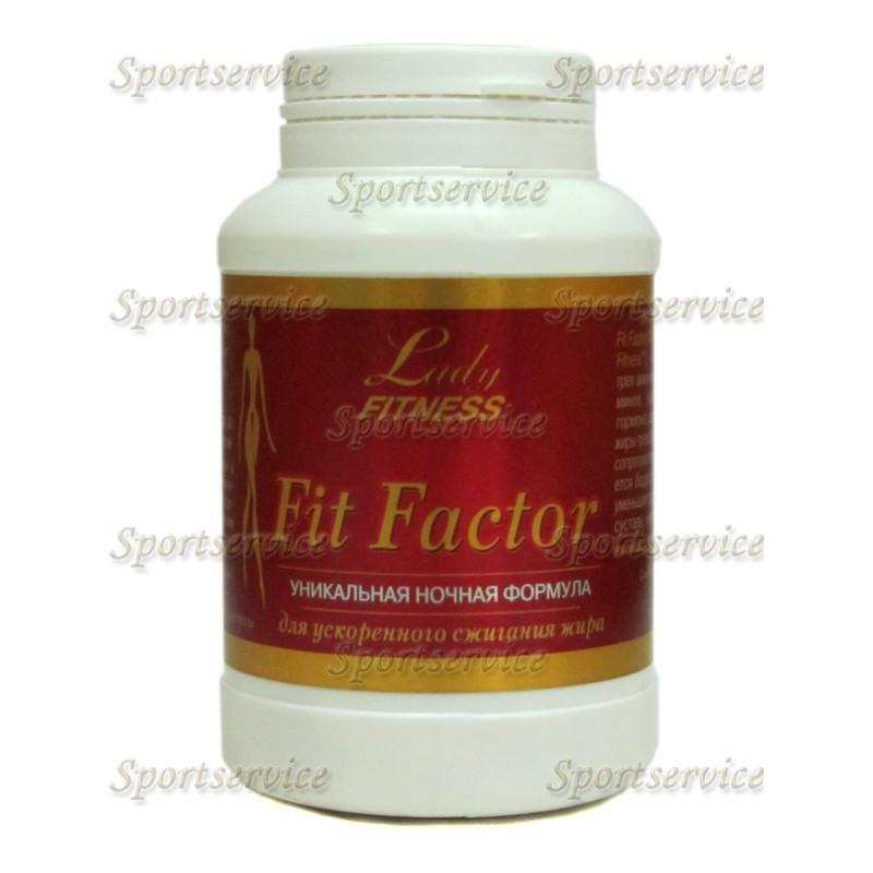 Леди Фитнесс Фит Фактор - Lady Fitness Fit Factor