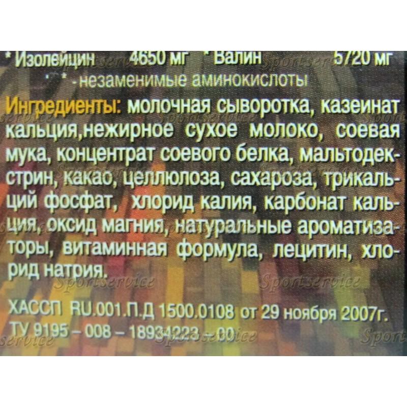 Масс 2000