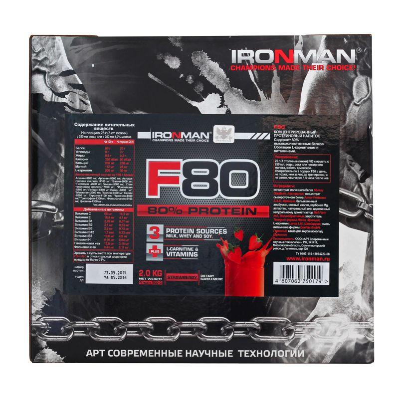 Айронмэн Эф 80 - Ironman F 80