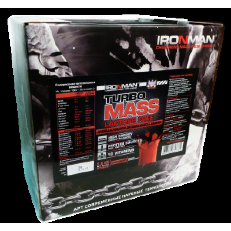 Айронмэн(Ironman) Турбо Масс без лактозы