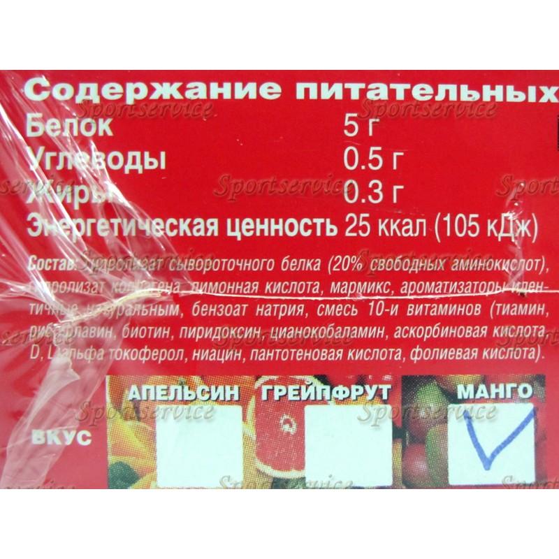 АЙРОНМЭН(IRONMAN) Жидкие аминокислоты (10 амп*20 мл)