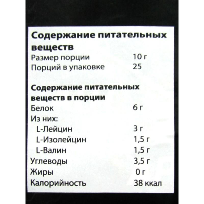 Джуниор Атлет БЦАА Поудэр - Junior Athlete BCAA Powder