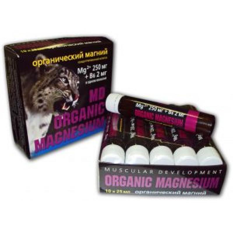 MD MD ORGANIC MAGNESIUM