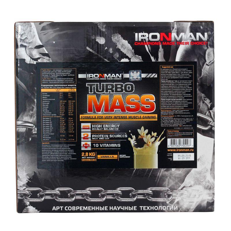 Айронмэн(Ironman) Турбо Масс