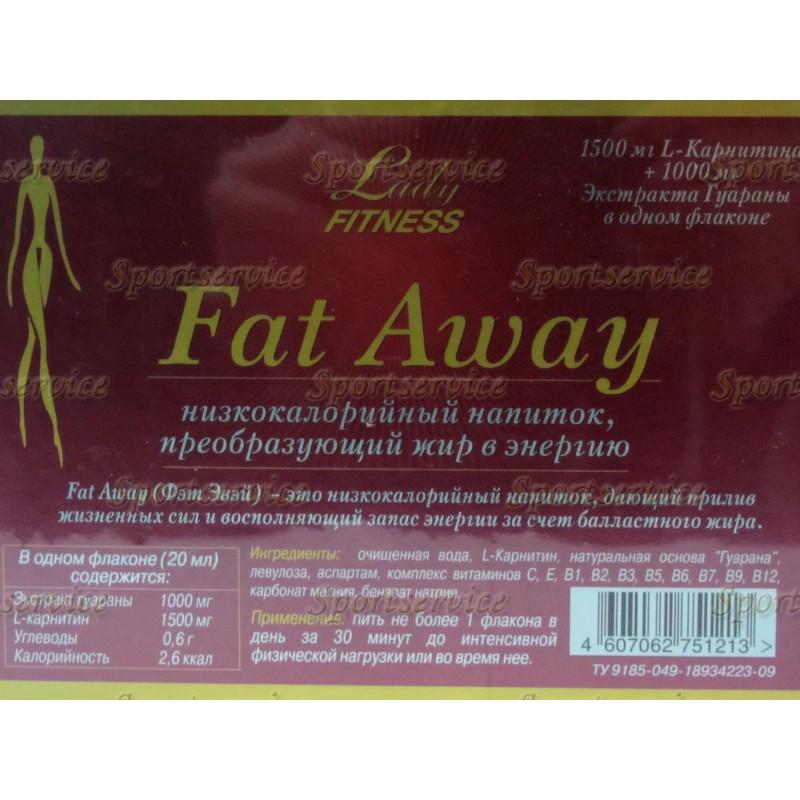 Леди Фитнесс Фэт Эуэй - Lady Fitness Fat Away (7 амп.*20 мл)